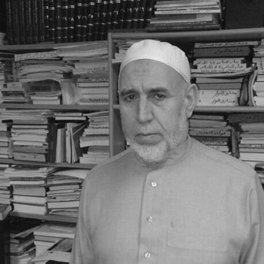 Elkhammar El Bakali