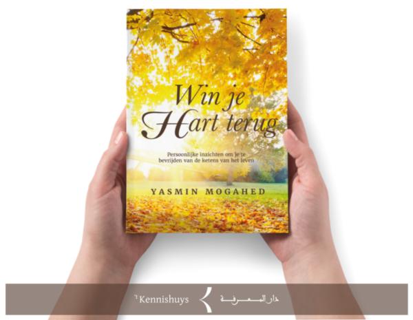 Win je hart terug Yasmin Mogahed
